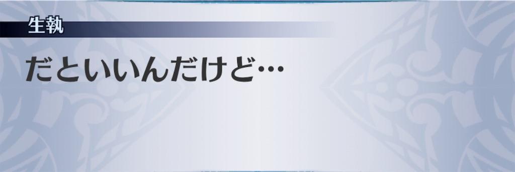 f:id:seisyuu:20190411165828j:plain