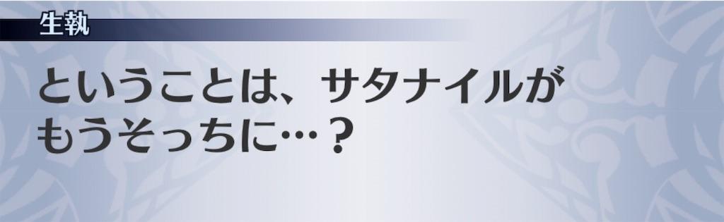 f:id:seisyuu:20190411170319j:plain