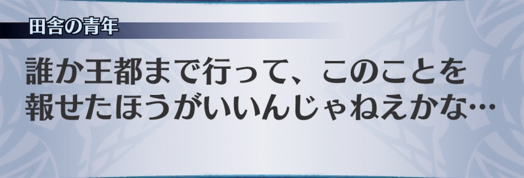 f:id:seisyuu:20190411170620j:plain