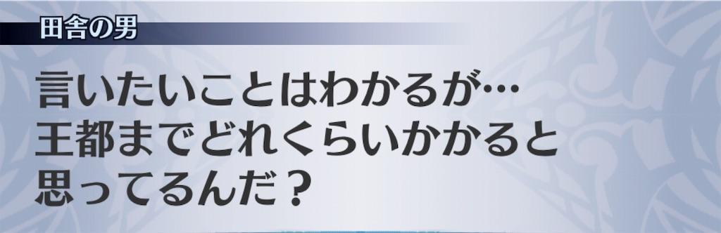 f:id:seisyuu:20190411170625j:plain