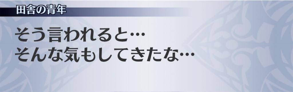 f:id:seisyuu:20190411170716j:plain