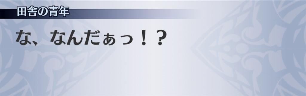 f:id:seisyuu:20190411170809j:plain
