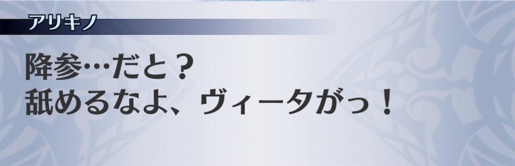 f:id:seisyuu:20190411175414j:plain
