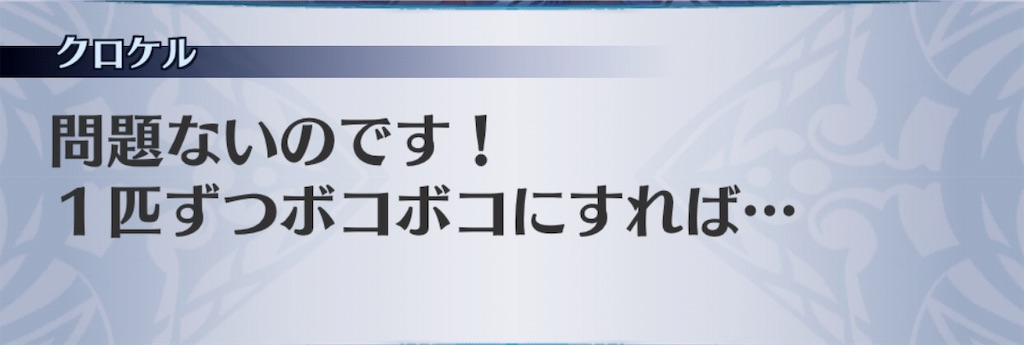 f:id:seisyuu:20190411175541j:plain
