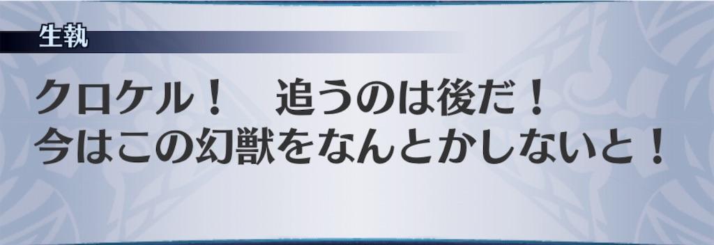 f:id:seisyuu:20190411175903j:plain