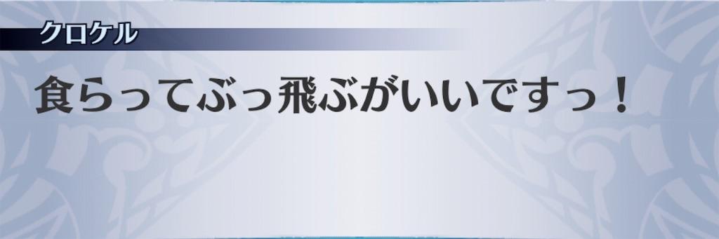 f:id:seisyuu:20190411175921j:plain