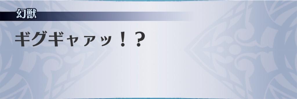 f:id:seisyuu:20190411175925j:plain