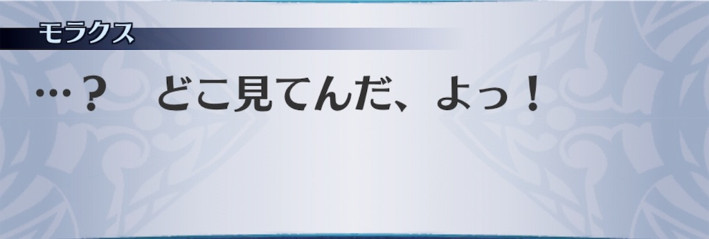 f:id:seisyuu:20190411180052j:plain