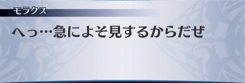 f:id:seisyuu:20190411180100j:plain