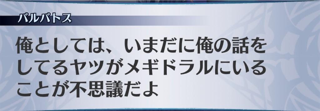 f:id:seisyuu:20190411180328j:plain
