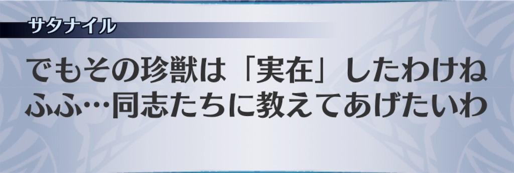 f:id:seisyuu:20190411180443j:plain