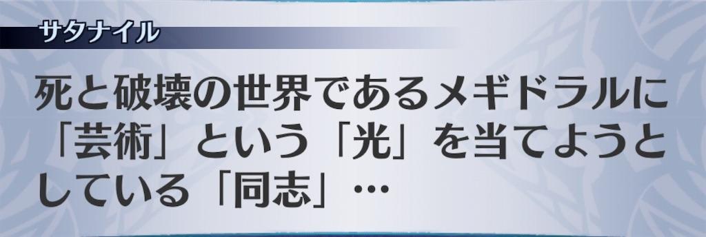 f:id:seisyuu:20190411180646j:plain