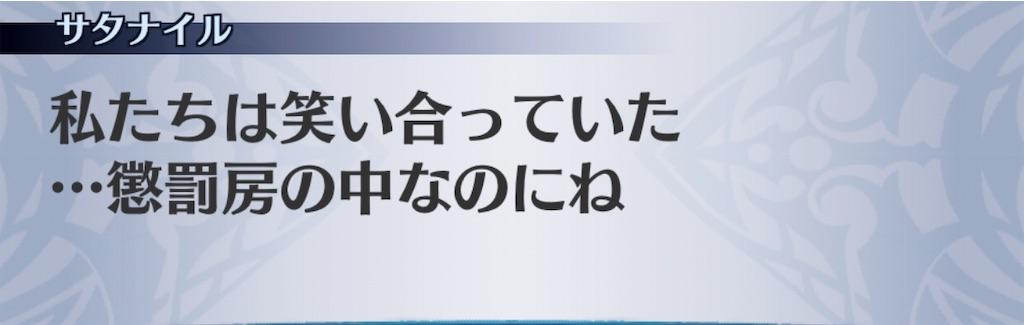f:id:seisyuu:20190411180653j:plain