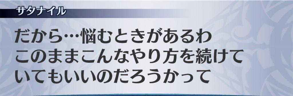 f:id:seisyuu:20190411181245j:plain