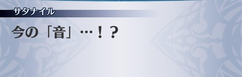 f:id:seisyuu:20190411181428j:plain