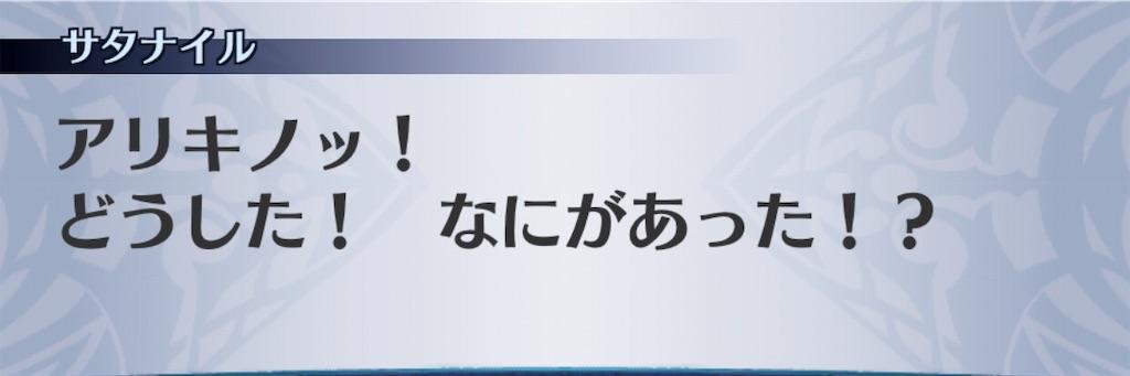 f:id:seisyuu:20190412185945j:plain