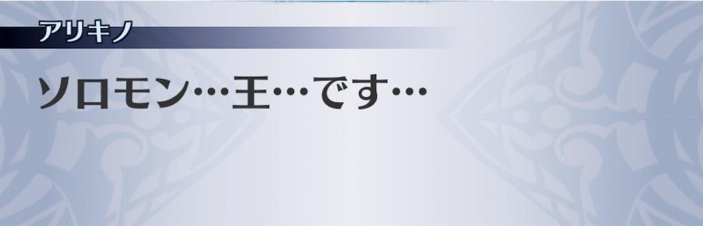 f:id:seisyuu:20190412190310j:plain