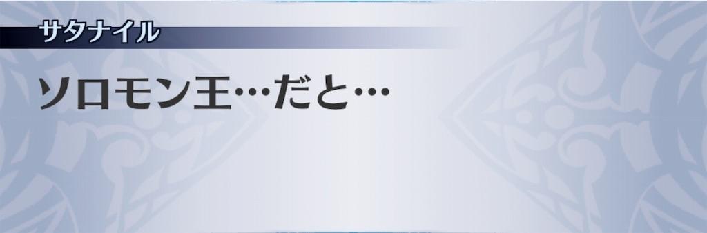 f:id:seisyuu:20190412190315j:plain