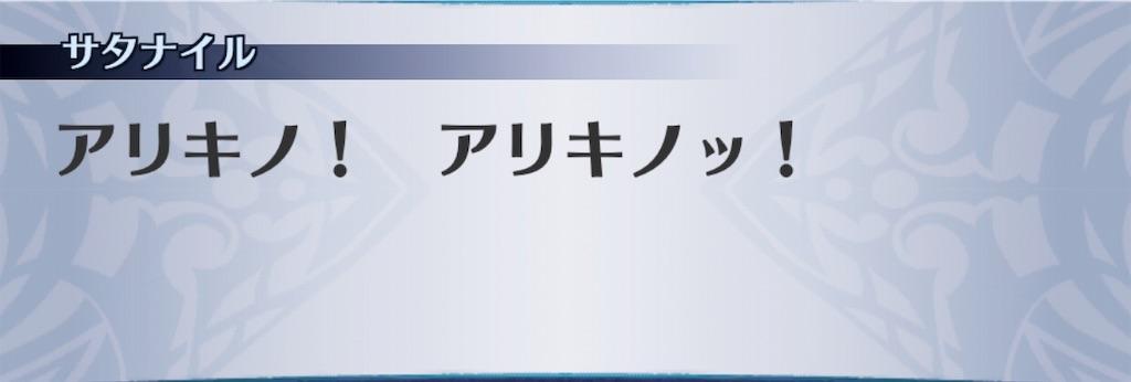 f:id:seisyuu:20190412190359j:plain