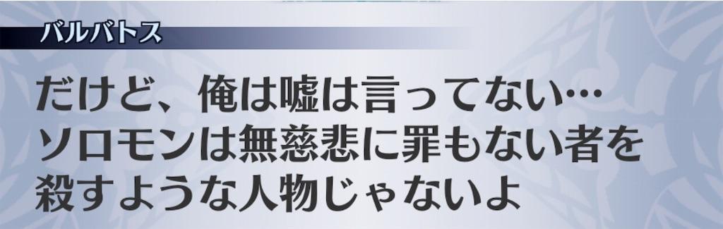 f:id:seisyuu:20190412190757j:plain