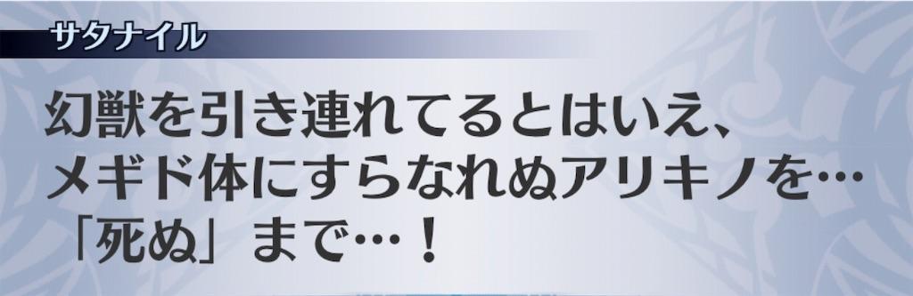 f:id:seisyuu:20190412191028j:plain
