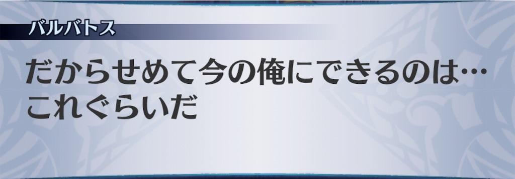 f:id:seisyuu:20190412191210j:plain