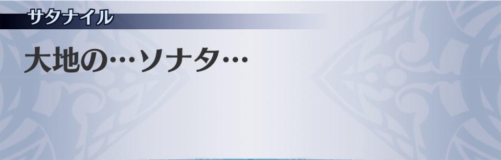 f:id:seisyuu:20190412191235j:plain