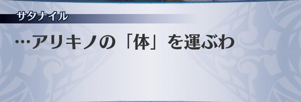 f:id:seisyuu:20190412191538j:plain