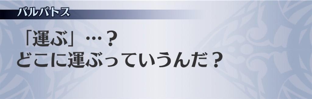 f:id:seisyuu:20190412191541j:plain