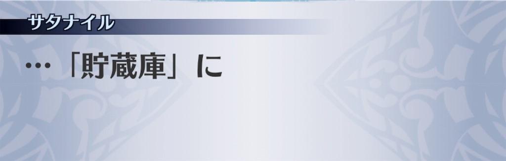 f:id:seisyuu:20190412191634j:plain