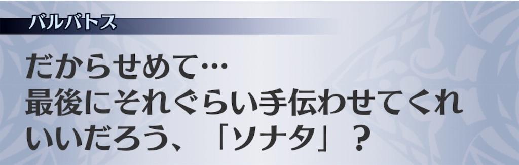 f:id:seisyuu:20190412192003j:plain