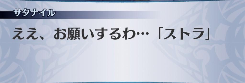 f:id:seisyuu:20190412192007j:plain