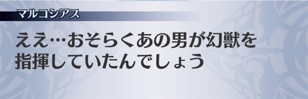 f:id:seisyuu:20190412192132j:plain