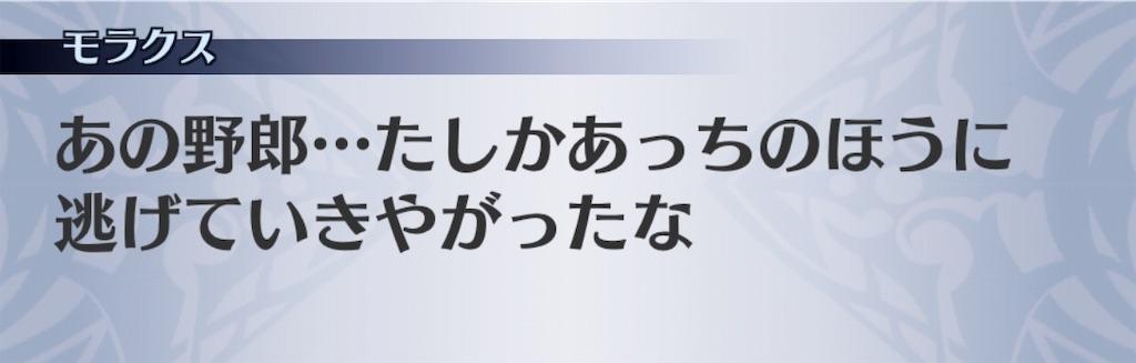 f:id:seisyuu:20190412192246j:plain