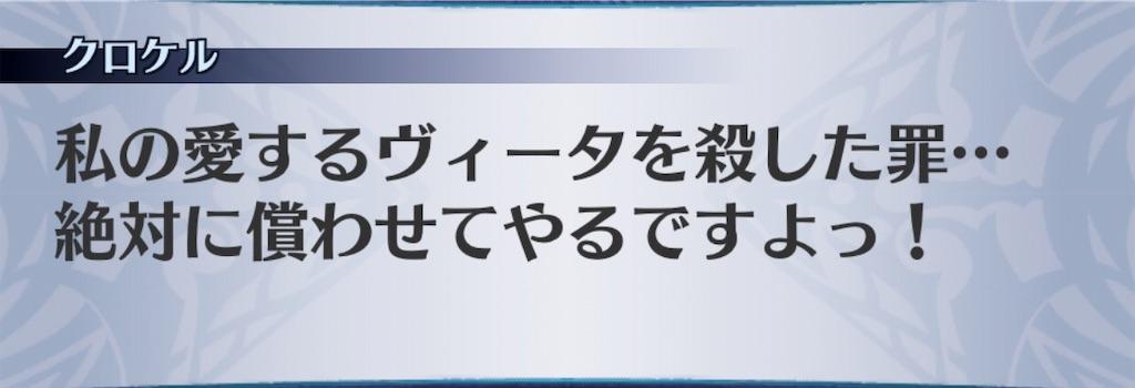 f:id:seisyuu:20190412192328j:plain