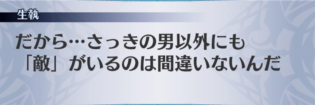 f:id:seisyuu:20190412192617j:plain