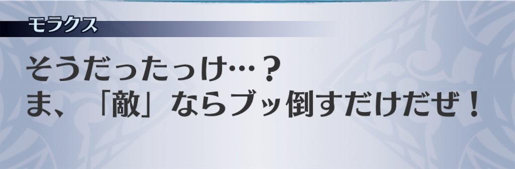 f:id:seisyuu:20190412192621j:plain