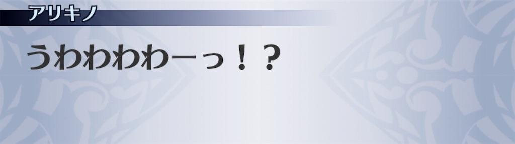 f:id:seisyuu:20190412203624j:plain
