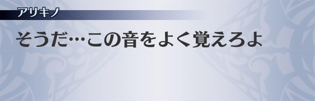 f:id:seisyuu:20190412203726j:plain