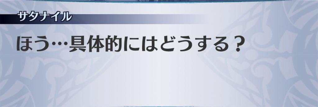f:id:seisyuu:20190412203923j:plain
