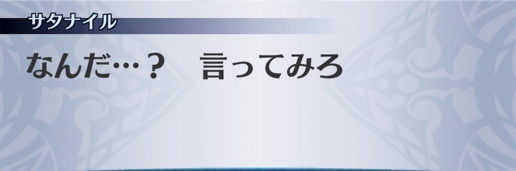 f:id:seisyuu:20190412204047j:plain
