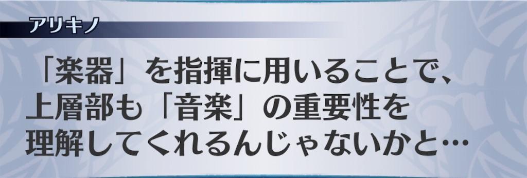 f:id:seisyuu:20190412204050j:plain