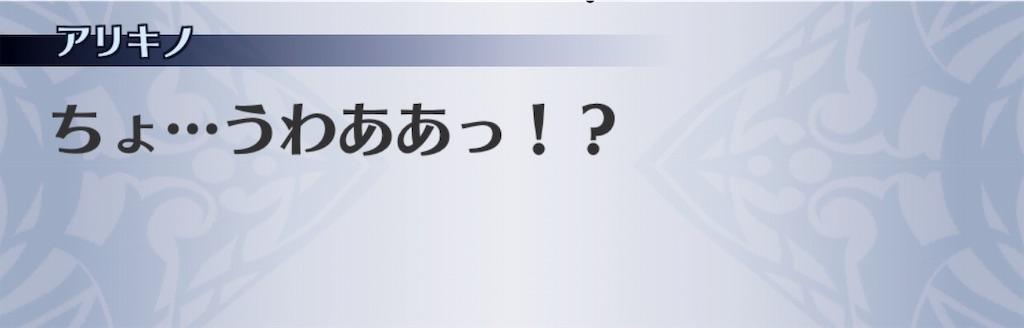 f:id:seisyuu:20190412204246j:plain