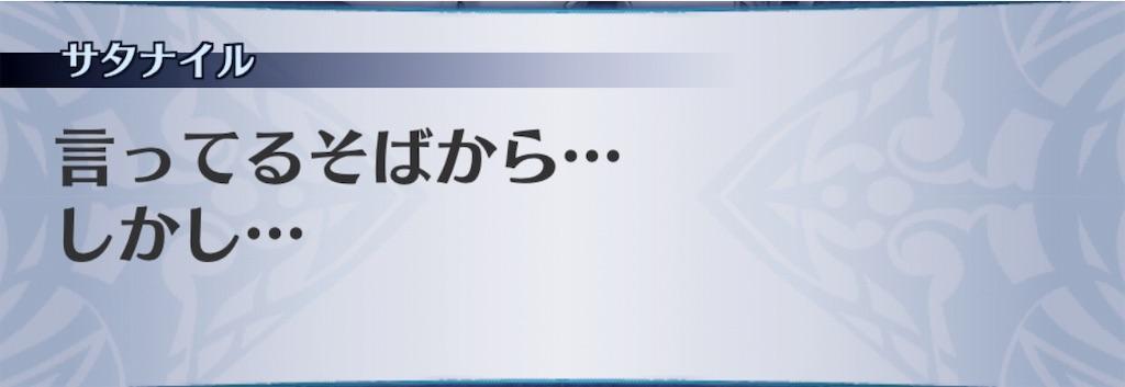 f:id:seisyuu:20190412204250j:plain