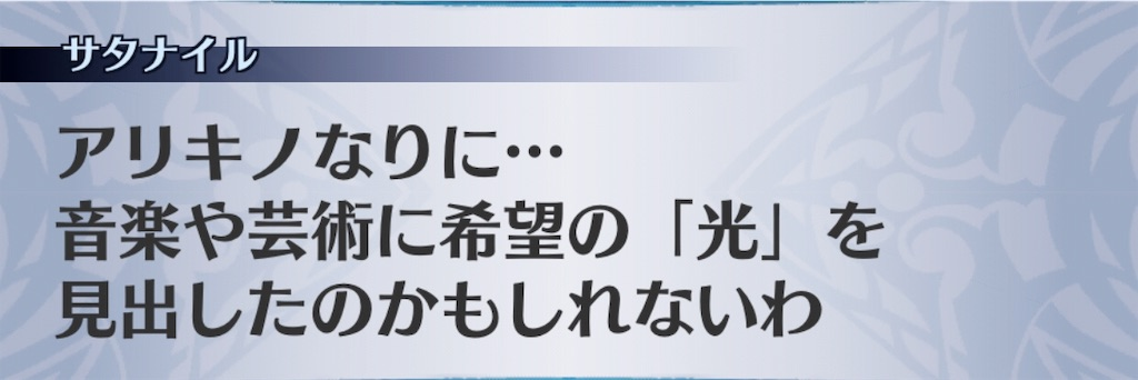 f:id:seisyuu:20190412204408j:plain