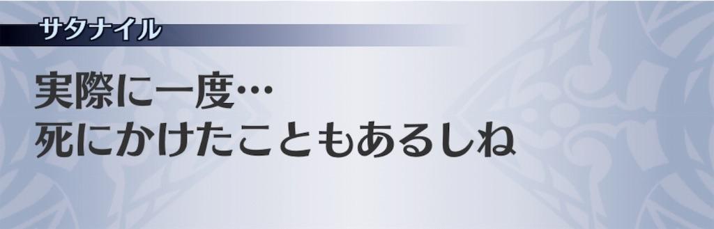 f:id:seisyuu:20190412204449j:plain