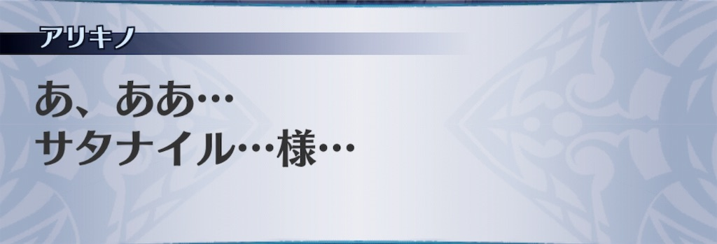 f:id:seisyuu:20190412204539j:plain