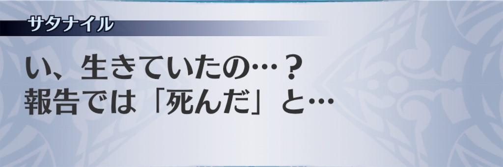 f:id:seisyuu:20190412204543j:plain