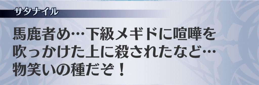 f:id:seisyuu:20190412204626j:plain