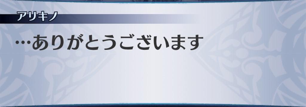 f:id:seisyuu:20190412204710j:plain